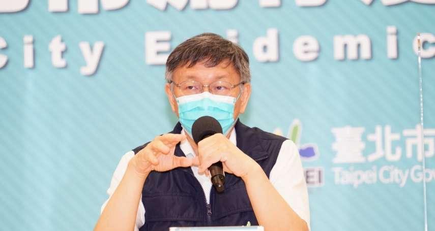 新冠肺炎》台灣死亡率過高因黑數嚴重?中央同意萬華進行血清學檢查