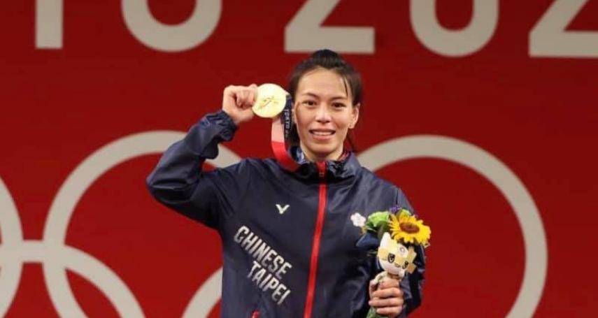 觀點投書:奧運啟示錄──勇敢逐夢的幸福