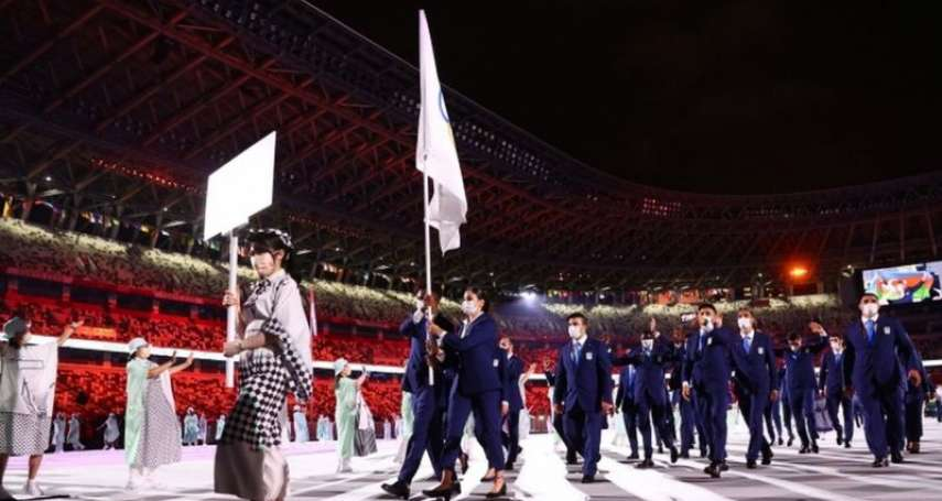 東京奧運》三個不能用自己國名參賽的代表隊