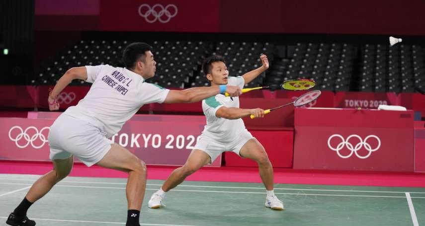 「麟洋配」拿下奧運羽球首金 蔡英文臉書發文、親電東京向兩人祝賀