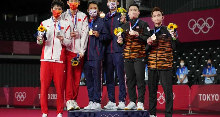 奧運獎牌價值、材質大揭密!世界上真有運動員將獎牌拿去拍賣