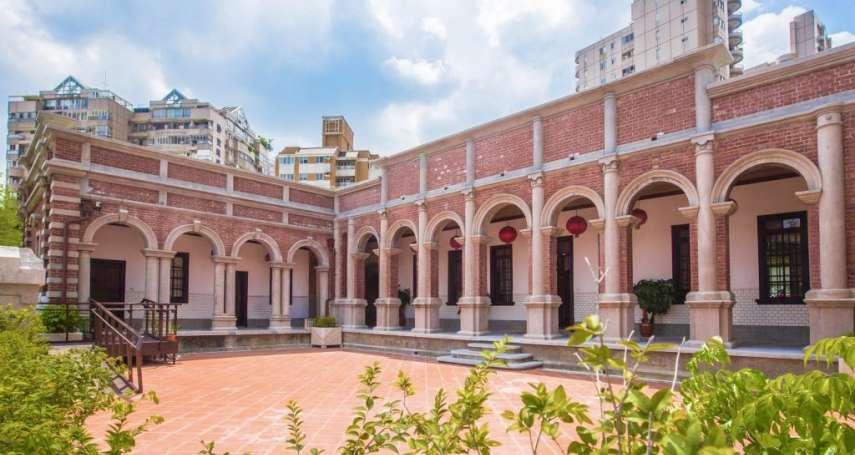歷史建築「林懋陽故居」委外活化 年底開幕使用