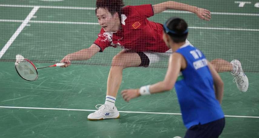 觀點投書:戴資穎輸給中國選手為台灣上的一堂民族課