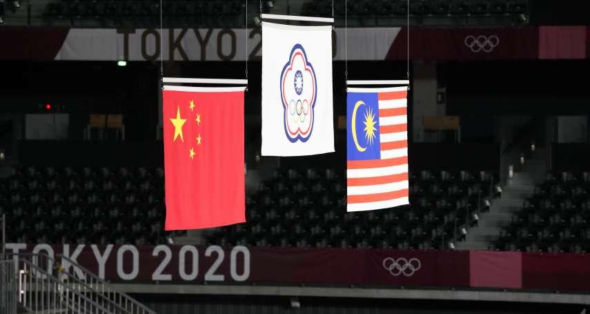 黃奎博觀點:奧運政治學─當代臺灣篇