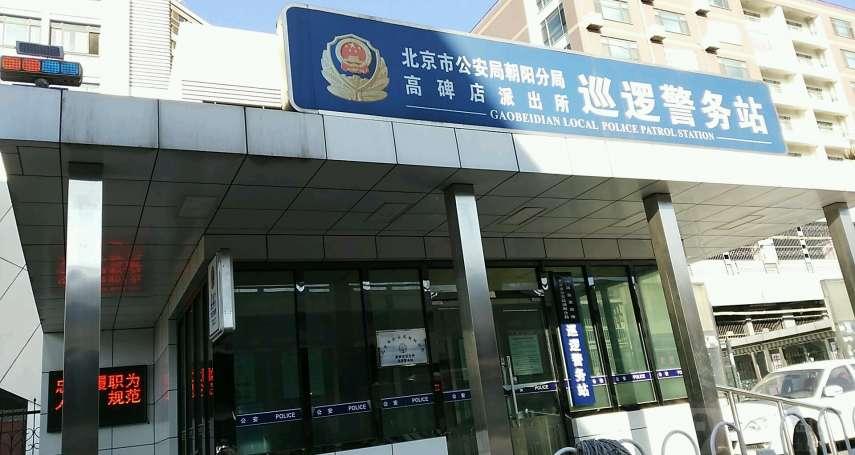 吳亦凡涉嫌誘姦未成年少女!已遭北京警方逮捕
