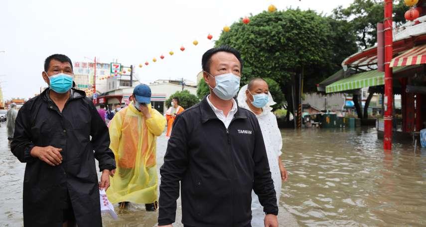 淹水新港 嘉縣府出動抽水機助鄉親整家園