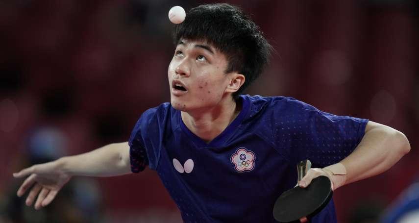 東奧》桌球男團不敵德國止步8強!林昀儒一度扳平戰局 甜蜜復仇前球王