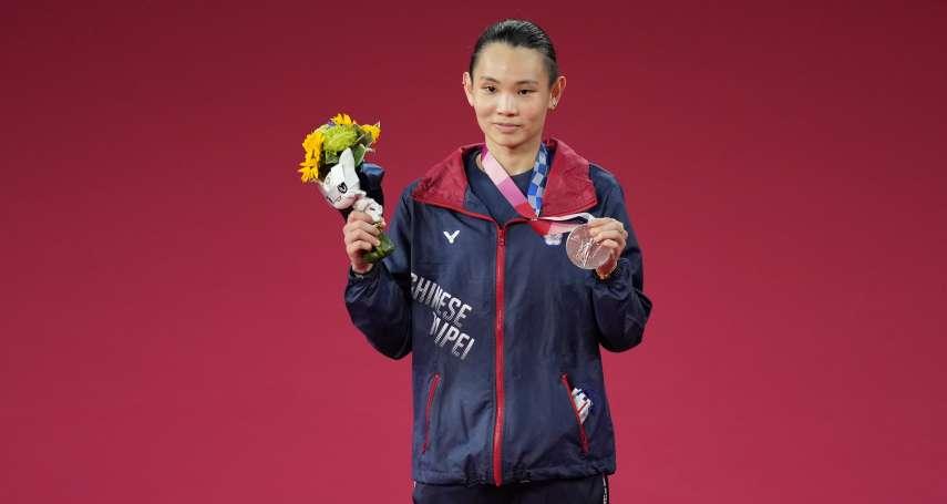 戴資穎:沒有永遠的贏家只有不斷努力的人,14 位台灣奧運選手充滿人生哲學的勵志金句!
