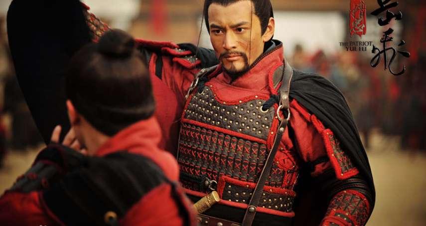 正史中的岳飛跋扈至極!他在皇帝面前2大囂張行徑超惹人厭,被朝廷賜死不能怪秦檜