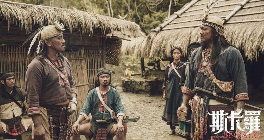台灣人都需知道歷史 「斯卡羅-尋Me記」主題展