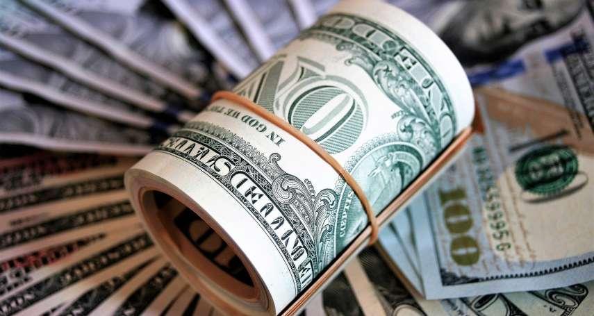 心理測驗》小資族玩股票會致富賺錢還是賠光老本?1分鐘看出你的投資潛力指數有多高