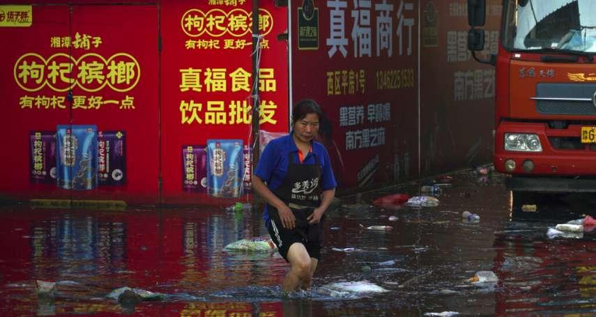 河南水災死者暴增為302人,中國國務院稱成立調查組「問責瀆職」