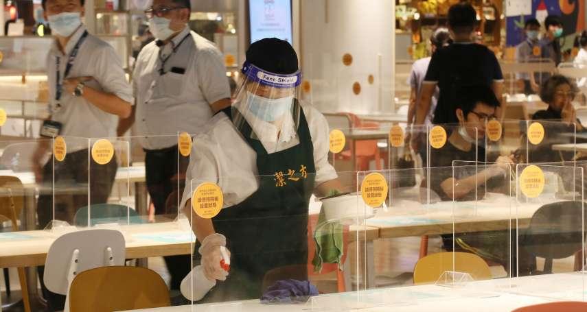 鄭宏輝觀點:疫情下的經濟奇蹟!台灣將成為世界經濟領頭羊