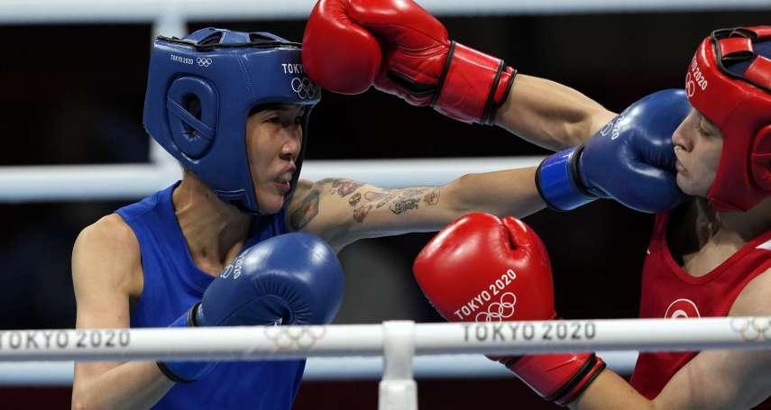創台灣拳擊最佳成績!黃筱雯不敵土耳其好手 東奧拳擊添一銅