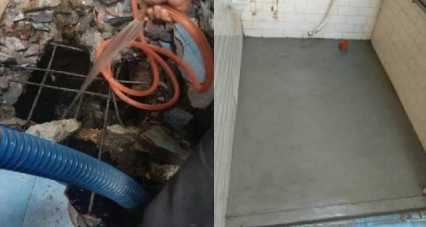 免費廢除化糞池 提昇居家環境品質