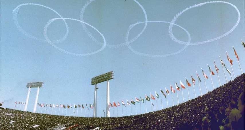 東京奧運》1964夏季奧運,台灣運動員馬晴山「投共」事件