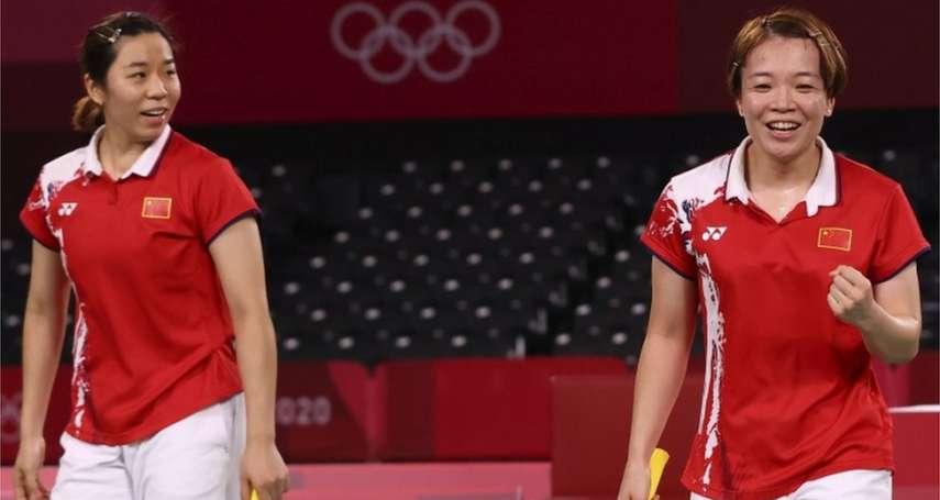 東京奧運》Watch Out?哇操?中國羽球選手「爆粗」爭議的來龍去脈
