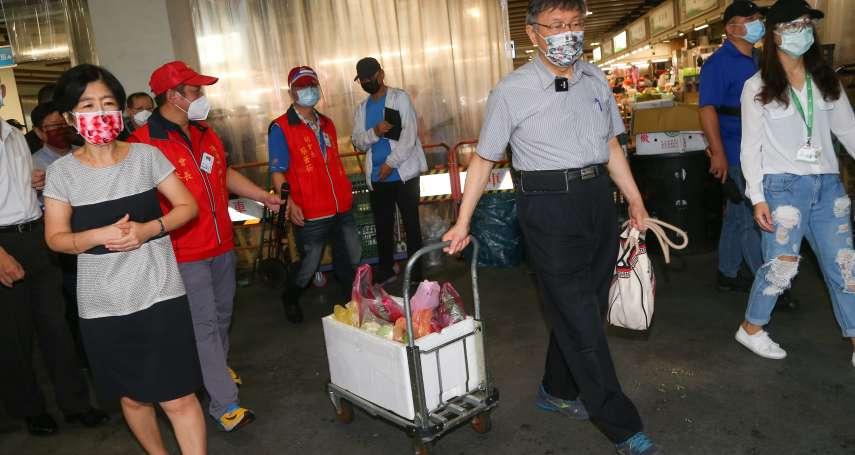 柯文哲視察陪逛兼當搬菜工 陳佩琪讚環南全台最安全:打疫苗還做PCR