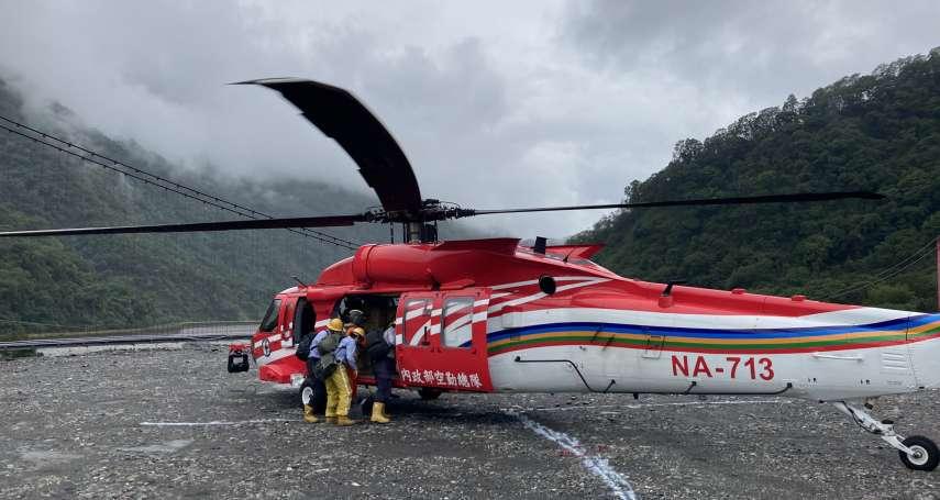 暴雨沖斷桃源3部落驚成孤島!空勤總隊「UH-60M夜搜構型」投入搶救