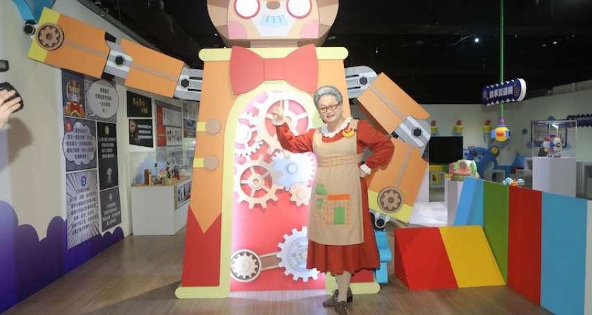 水果奶奶的大秘密故事派對 科技體感遊戲搶先開箱