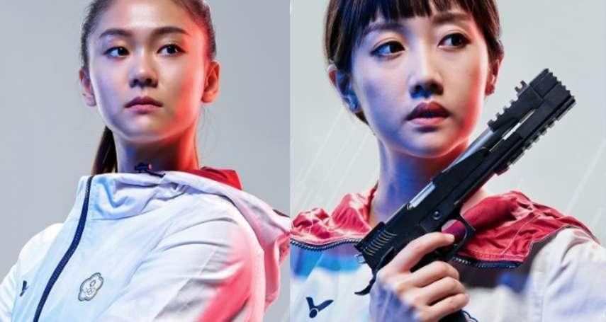 東奧女選手大集合!盤點20位台灣人最愛的女神國手,「世界球后」戴資穎還不是人氣第1名