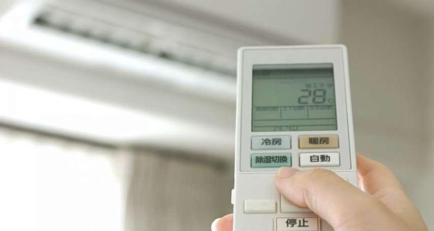 冷氣溫度這樣設定超NG!台電曝最佳溫度,教你2招省電又能快速降溫