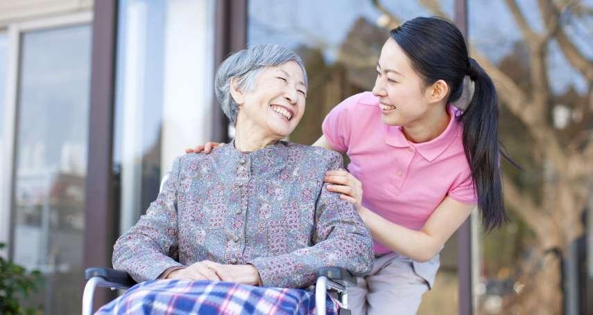 2024年超高齡挑戰,你準備好了嗎?長照險防護嚴重不足,南山人壽呼籲國人及早因應
