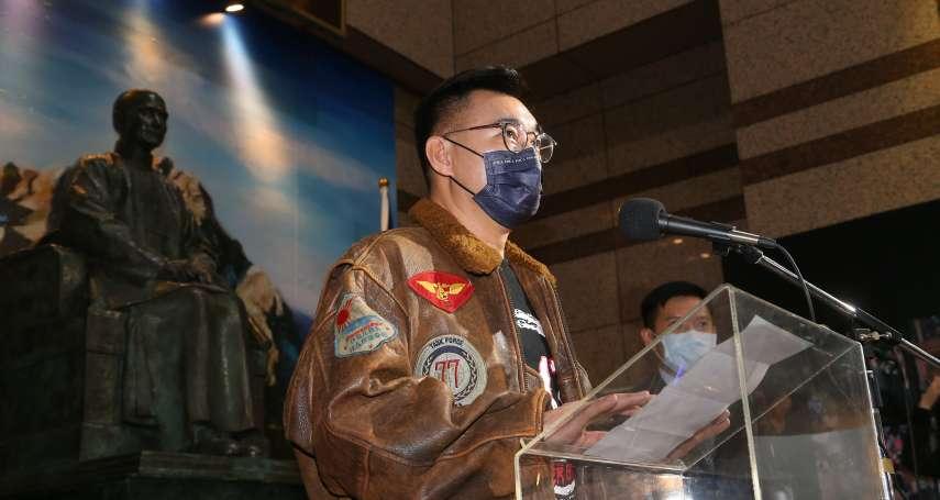 觀點投書:為什麼江啟臣/朱立倫不適合當黨主席