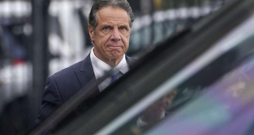 眾叛親離、身敗名裂!擋不住性騷擾醜聞風暴,紐約州州長郭謨被迫辭職