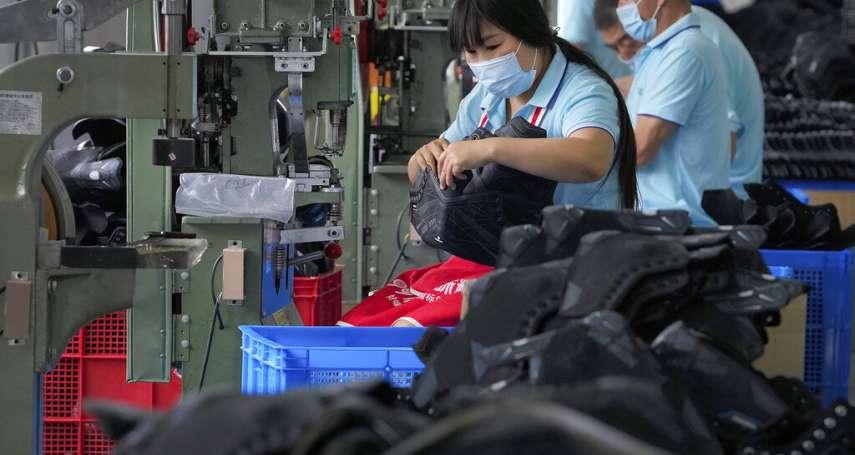 經濟熱議》中國工業火燙,生產價格(PPI)創12年新高,為何華爾街卻調低經濟預測?