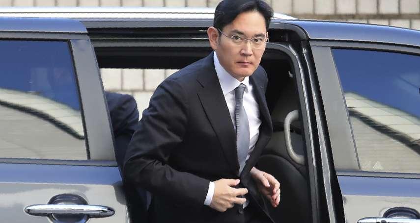 南韓經濟沒有他不行?大老闆犯罪也不用坐牢?三星副會長李在鎔提前出獄,青瓦台:這是為了國家好,希望國民理解