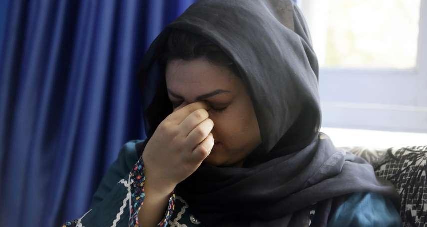 阿富汗淪陷》女性不能工作、沒有男性家人陪同別想出門!一篇文揭塔利班政權下的真實樣貌