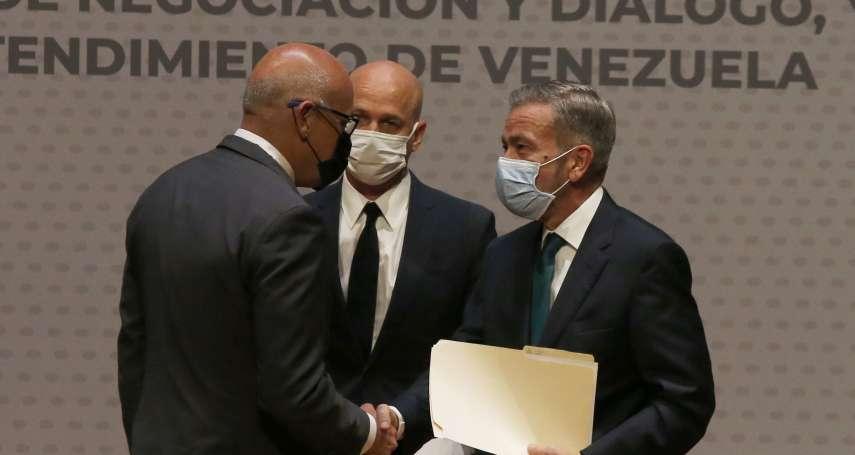 委內瑞拉政府和反對派談判 若有進展可望讓歐美檢討制裁
