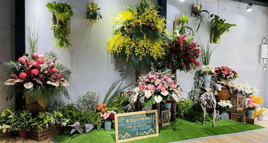 美化辦公並促銷花卉 彰縣17鄉鎮市農會及花卉批發市場設創意花卉布置