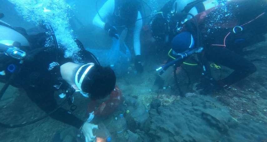 和平島公園海域淨海活動 清出二百多公斤海廢