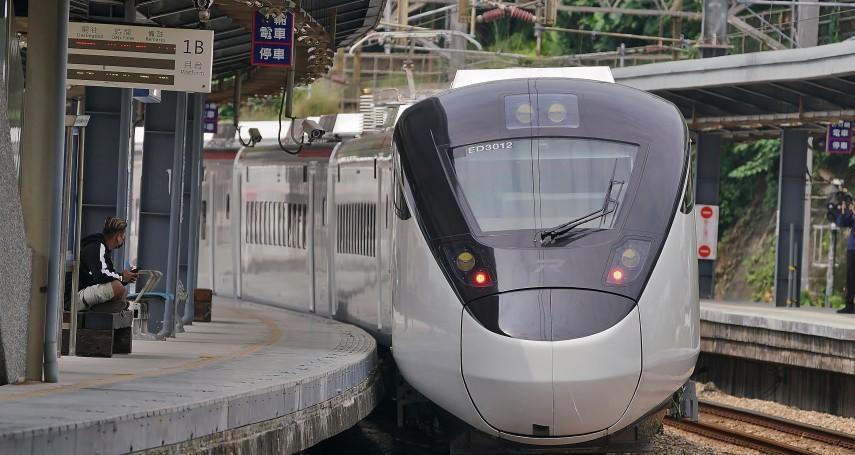 跨年有機會搭到台鐵新列車!6部EMU3000於東部幹線先行營運,最快上路時間曝光