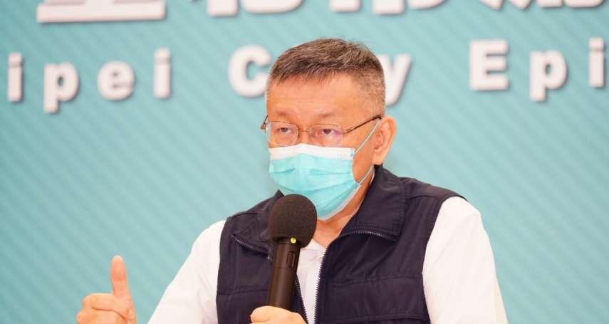 找到民進黨攻擊SOP?柯文哲:蔡英文半夜發臉書,可預期隔天被攻擊