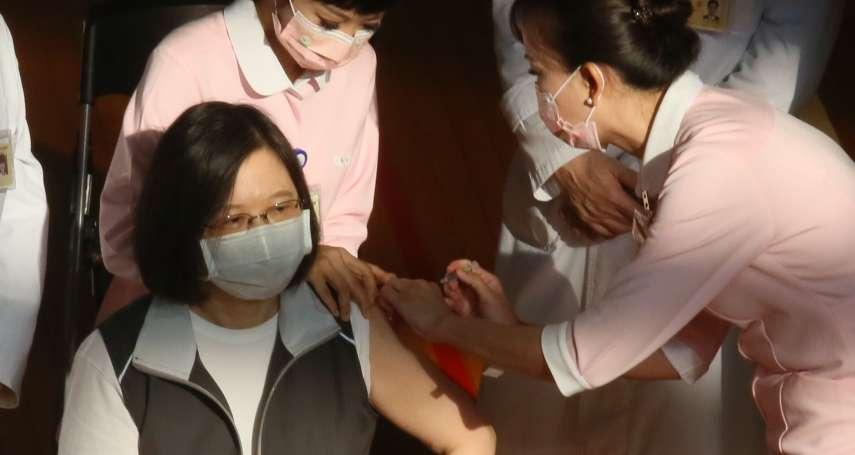 蔡英文打完高端疫苗驚「這樣就結束了?」 透露8月底有疫苗抵達