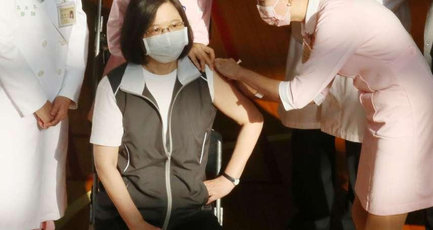 蔡英文也護不了國產疫苗?專家揭國際現況:高端只剩今年下半年能賣