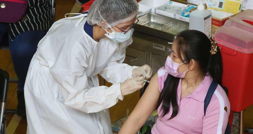 郭台銘爭取3千萬劑BNT!陳時中曝新疫苗採購計畫,已足夠提供給第三劑