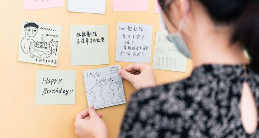 臺中國家歌劇院歡慶5週年 「在藝起」告白時刻