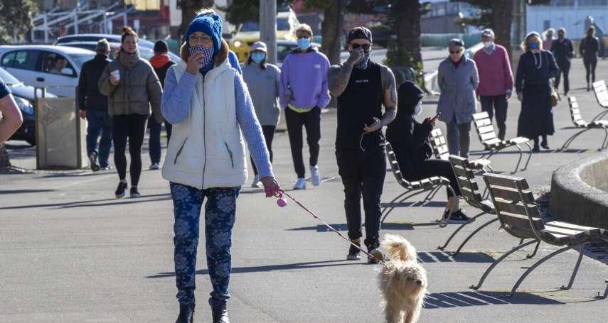 """觀點投書:""""be kind""""團結對抗新冠—我們可以從紐西蘭的防疫經驗中學到什麼?"""