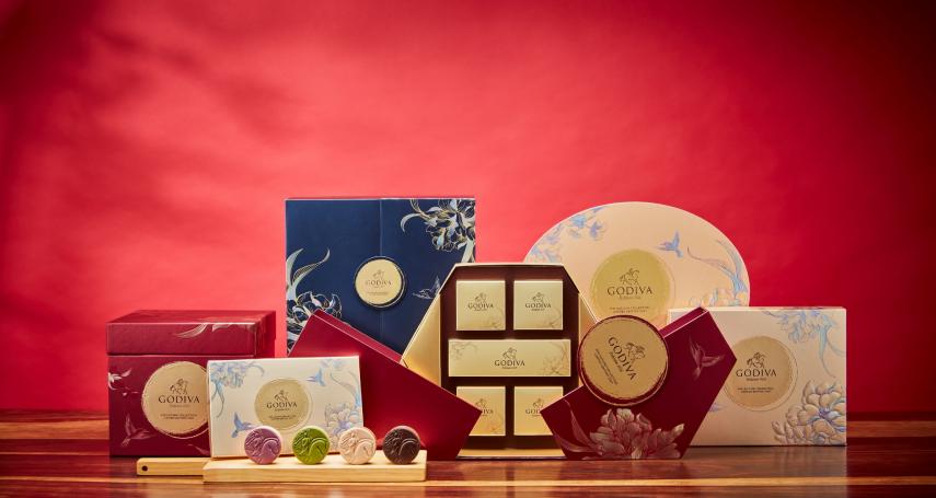GODIVA中秋月餅添新味!巧克力珠寶禮盒門市限定200組,歐風瓷器輕奢享受