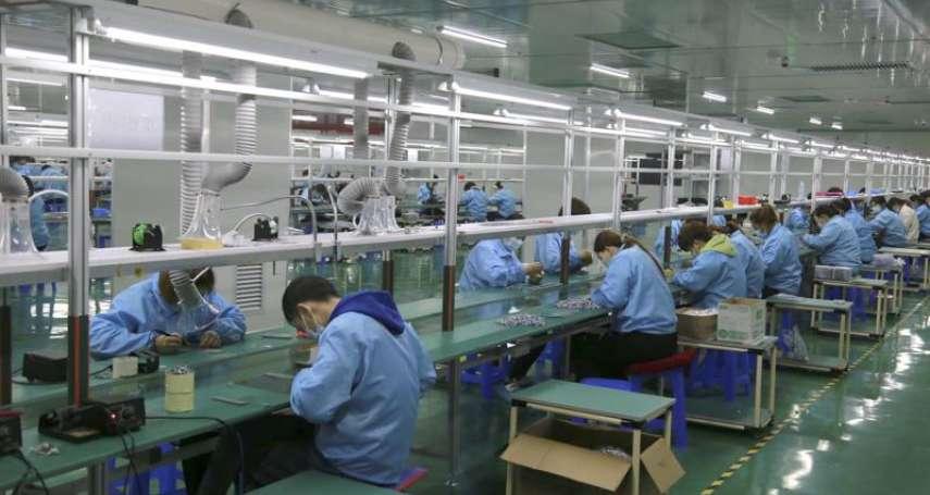 國際熱議》大工荒!中國工廠:「我們幾乎招不到工人」,全球化妝品快要斷鏈了?