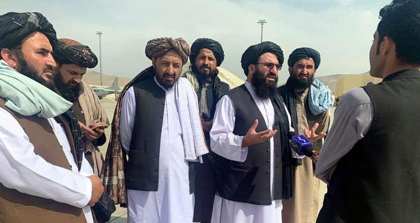 20年後重掌阿富汗政權 籌組新政府與嚴峻經濟挑戰成為神學士重大考驗