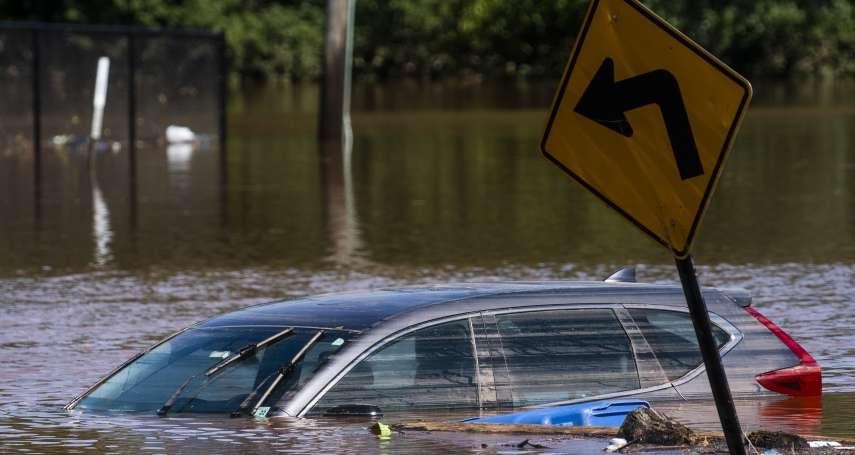 颶風艾達蹂躪美國東北部 豪雨與暴洪釀至少46人喪生