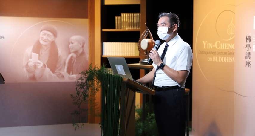 慈濟串聯7所國際知名大學舉辦佛學講座 起源13年前白馬寺一場因緣