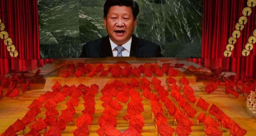 觀點投書:曲折又蜿蜒,改革下的中國何處走?