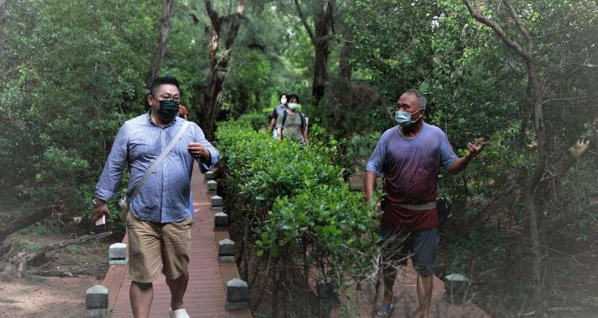國際駐村專家眼界大開 大讚雲嘉南為臺灣真正淨土