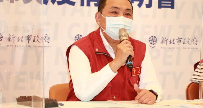 新北16日起恢復內用!侯友宜:幼兒園群聚疫情已受控